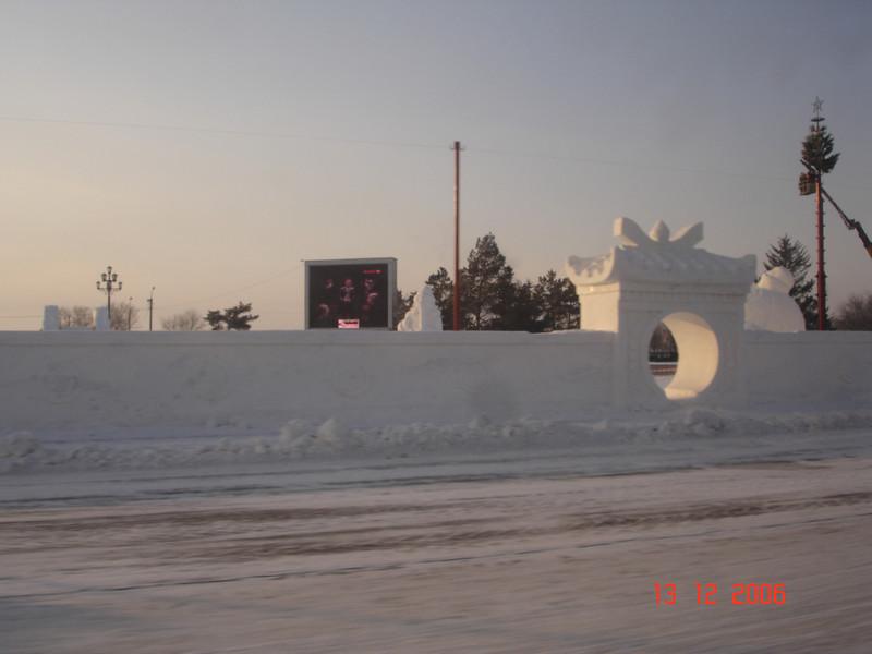 2006-12-12 Командировка Амур 24.JPG