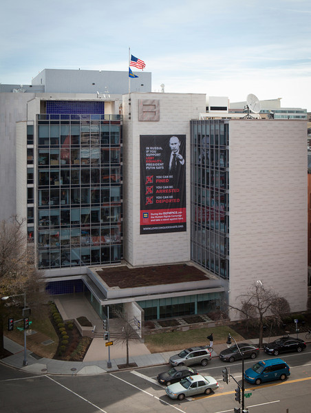 HRC Building: Putin Banner