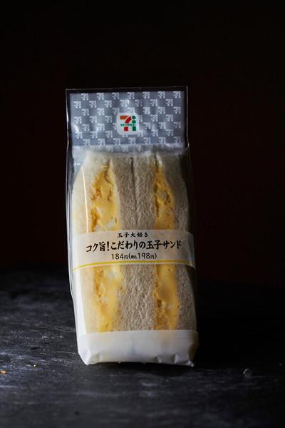 Osaka 51.jpg