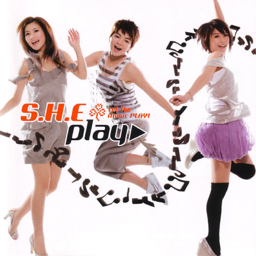 S.H.E Cover 2