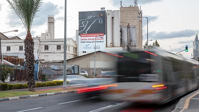 10-14-18 Huge HamosadLebetihut Haifa Small