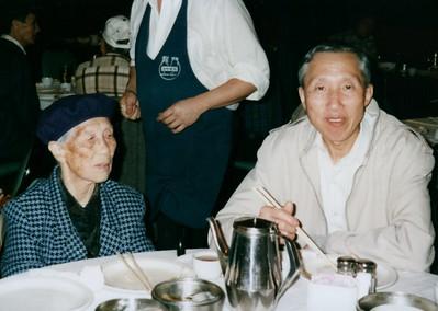 Grandma Louie Boise 1996