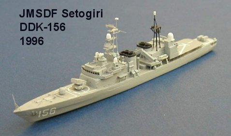 JMSDF Setogiri-1 Mod..jpg