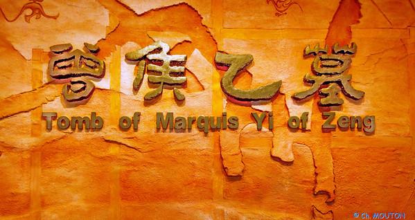 Wuhan - Musee du Hubei