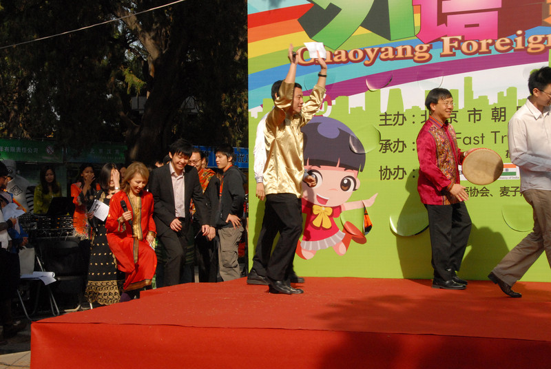 [20111015] Beijing Foreign Language Festival (56).JPG