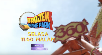 Project Theme Park | Season 1