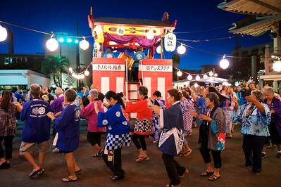 Shingon Shu 8/12/2012