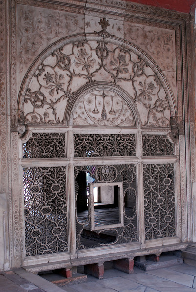 Red Fort Screen 2.jpg