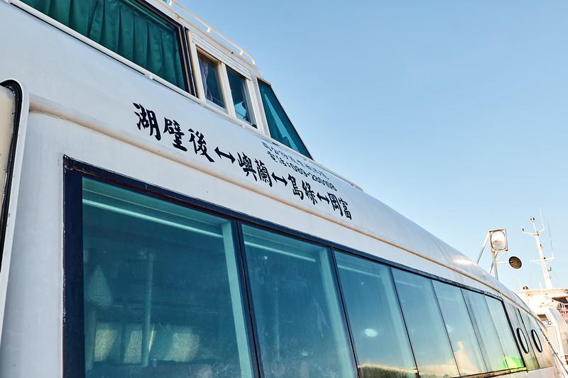 20190714-龍鴻綠島拍攝-013.jpg