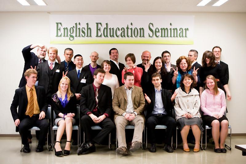 English Education Seminar (Tokachi peeps)
