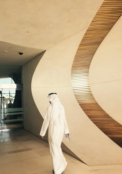 Excursion to the Saudi Aramco oil complex - Bridget St. Clair