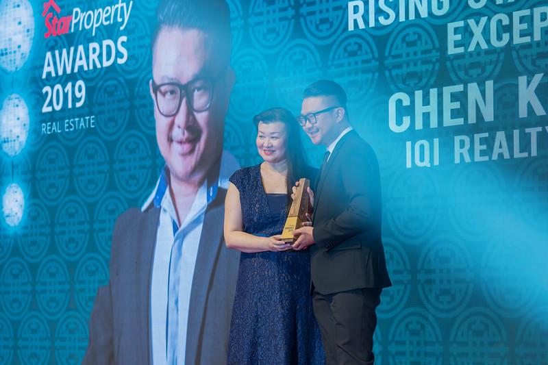 Star Propety Award Realty-492.jpg