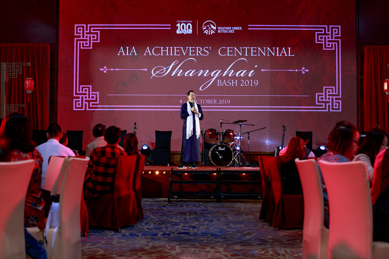 AIA-Achievers-Centennial-Shanghai-Bash-2019-Day-2--413-.jpg