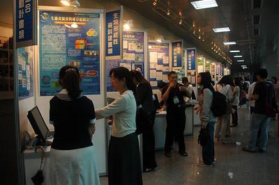 20101019 林務局研討會