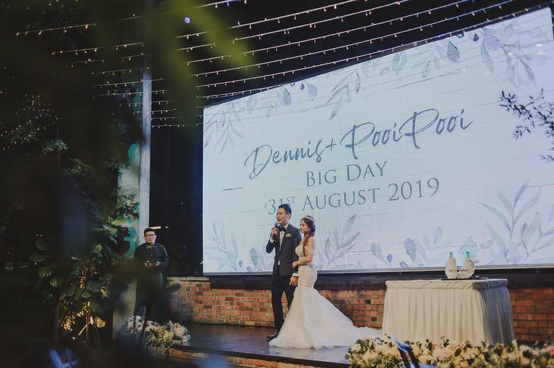 Dennis & Pooi Pooi Banquet-839.jpg