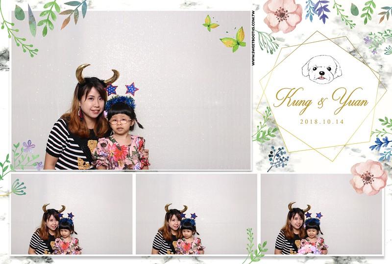 10.14_Kung.Yuan62.jpg