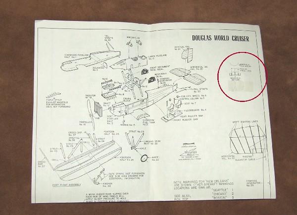 Douglas World Cruiser, 06s.jpg