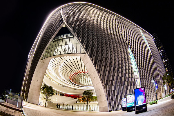 Xiqu Centre 西九戲曲中心