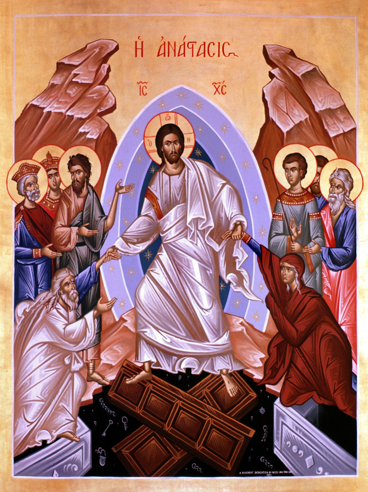 Holy Trinity Greek Orthodox<br /> New Rochelle NY