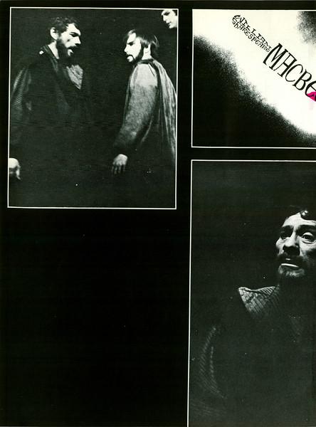 uschist-er-1970~0206.jpg