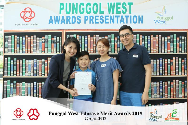 Punggol West EMB-14.jpg