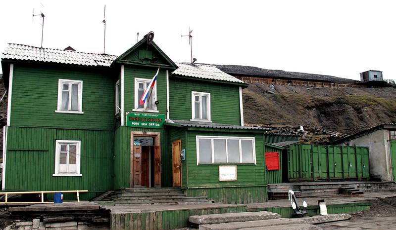 Svalbard_0080.jpg