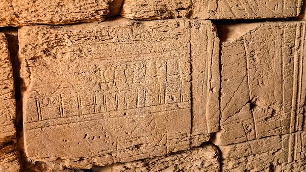 Versenkte Reliefs in Pyramide, Westliches Pyramidenfeld von Meroe