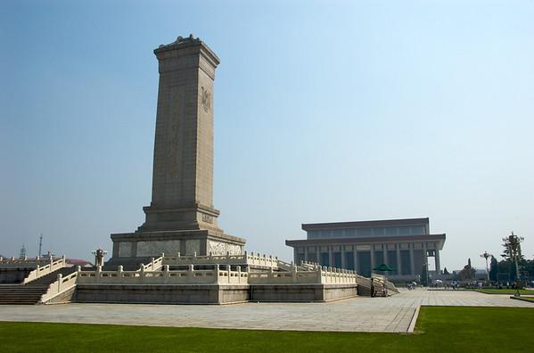 Tian An Men Square