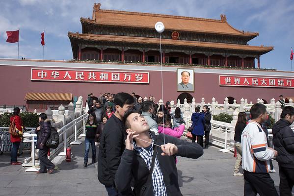 (2012-03-25) Beijing