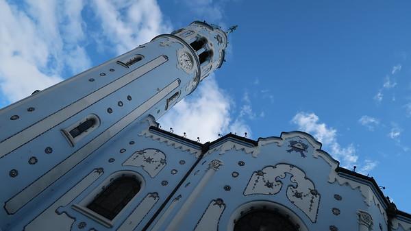 Bratislava Unedited