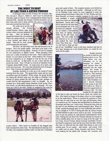 September 2002 Troop Talk - Volume 3, Issue 8
