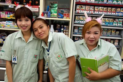 More Thailand (Winter 2011)