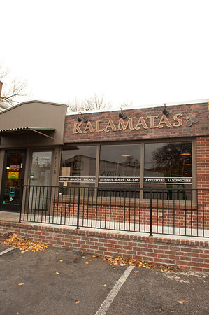 Kalamatas Restaurant