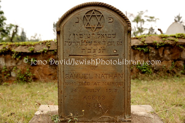 KENYA, Nairobi. Nairobi South Jewish Cemetery (old Jewish cemetery) (8.2013)