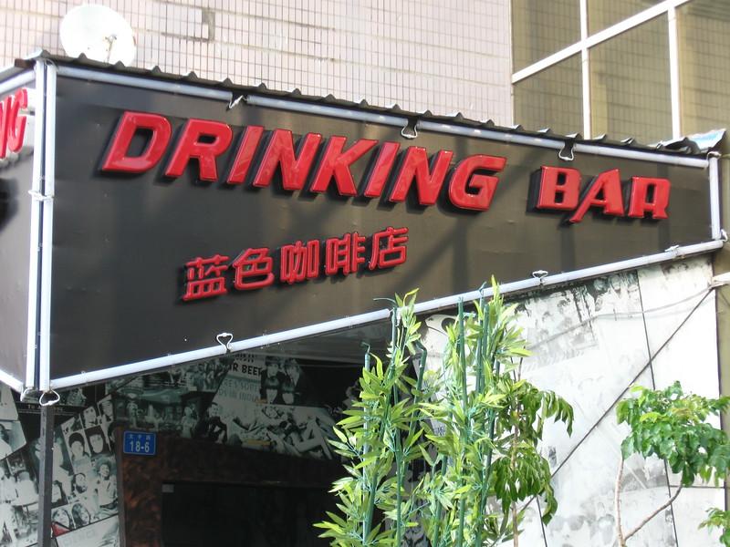 My kind of bar