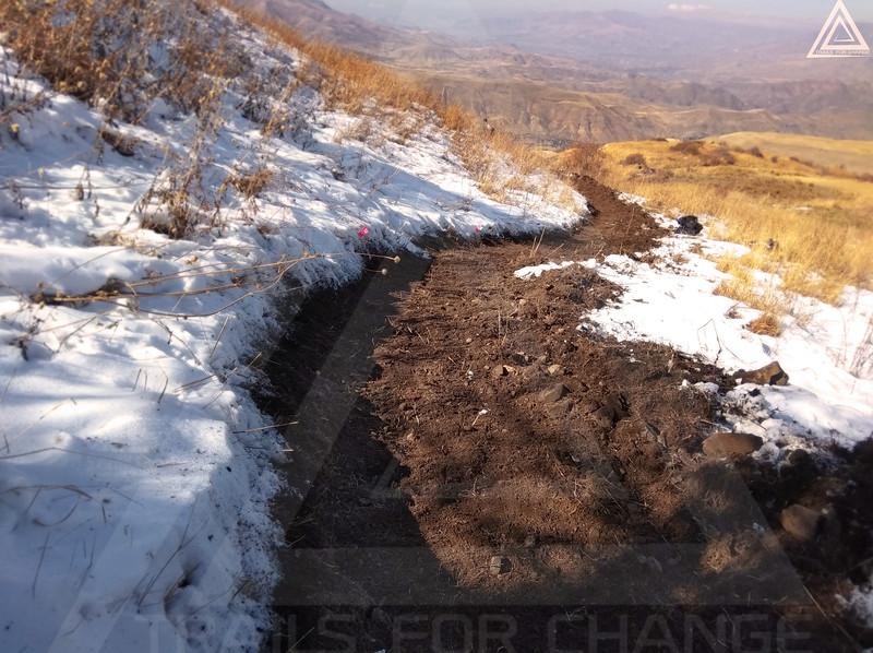 Gomk - Martiros Trail