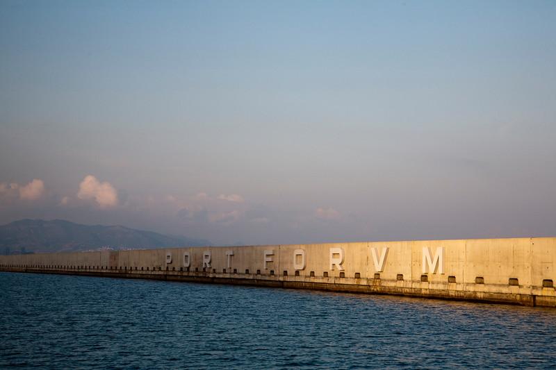Forum port, town of Barcelona, autonomous commnunity of Catalonia, northeastern Spain