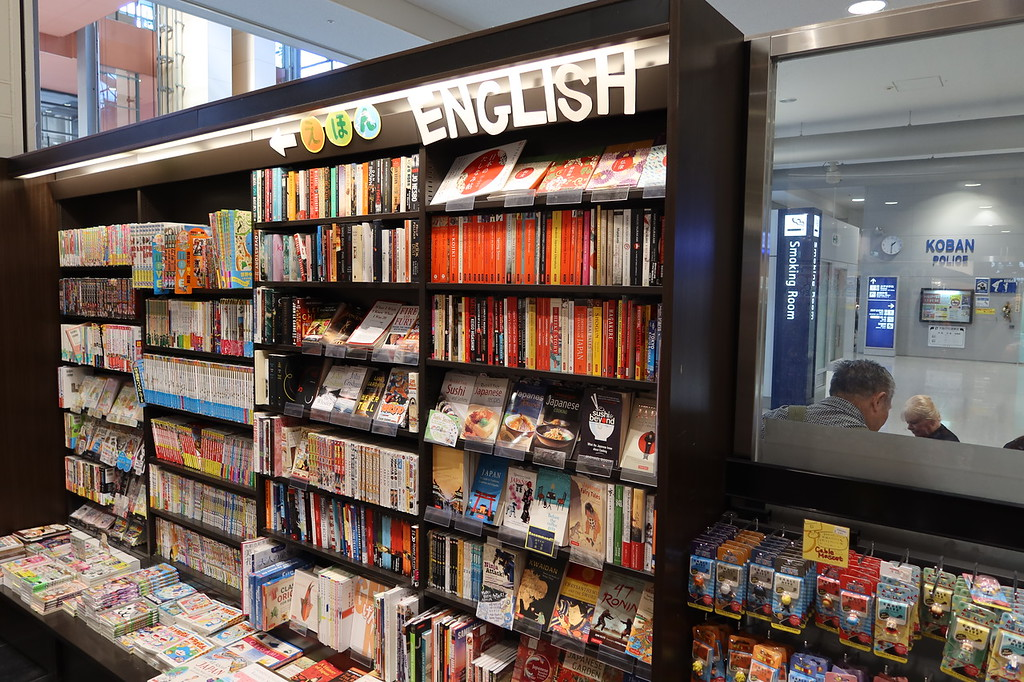 Tsutaya English books