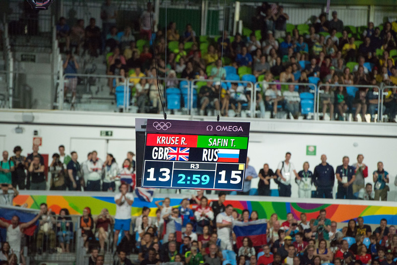 Rio Olympics 07.08.2016 Christian Valtanen _CV45072