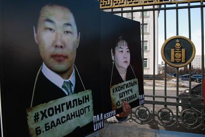Ерөнхийлөгч Х.Баттулгад Хонгилын шүүгч нарт хариуцлага тооцох шаардлагыг Дархан Монгол Ногоон нэгдэл, Нэхүүл хөдөлгөөнөөс хүргүүлж байн