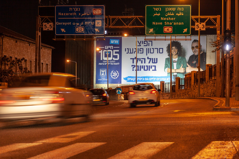11-25-18 Huge 105 Haifa Big (3 of 17).jpg