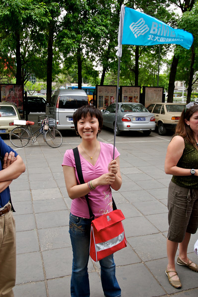 Beijing  13.jpg