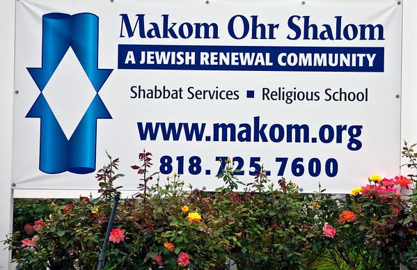 Makom Sign