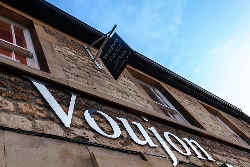 Voujon-Indian-Stamford-3.jpg