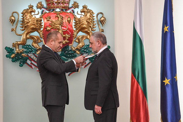 2018 Sofia, Bulgaria - Order of the Madara Horseman Medal