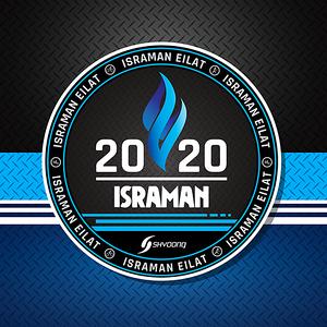 ISRAMAN 2020