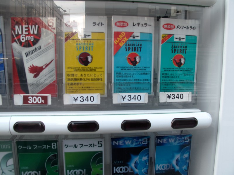 So many random street vending machines, this price for a pack of cigs seemed cheap to me...