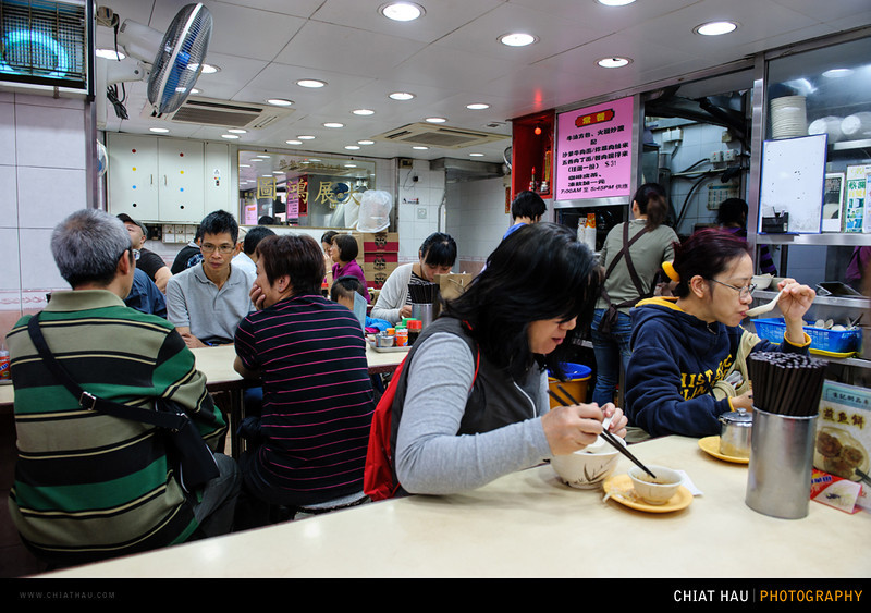 Chiat Hau Photography_Travel_Hong Kong_2012_Dec2-101.jpg