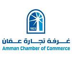 Amman Chamber Of Commerce.jpg