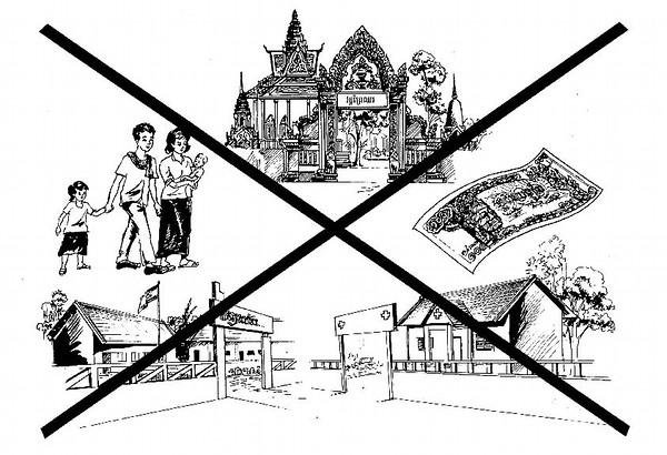 Illustrations - KRT
